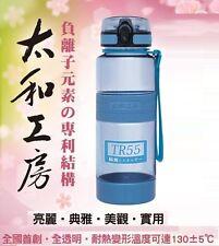 Panasonic Taihe TR55 BPA Free ION ENERGY Water Bottle 1000ml Blue (太和工房 無雙酚A水瓶)