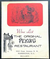 1950s PEKING RESTAURANT vintage wine list menu WASHINGTON, D.C. - Chinese Food