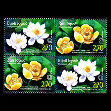 "Bosnia 2016 - Flora Flowers ""Nymphaea alba & lutea"" -  MNH"