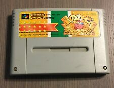Super Famicom Kirby Super Star Tested SFC