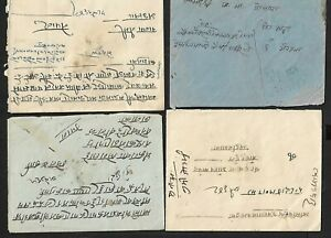 NEPAL COVERS 1908-1950 x 7 INC MIXED ISSUES FRANKING & KGV INDIA INCOMING LETTER