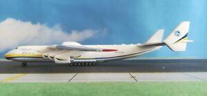 Herpa Wings 1:400 562287 Antonov Airlines AN-225 Mriya 4013150562287 NEUWARE