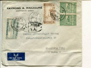 Syria air mail cover to Sweden 1948