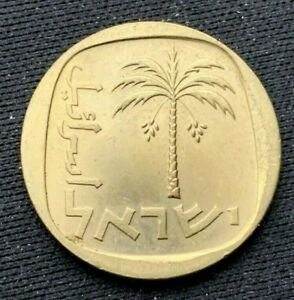 1975 Israel 10 Agorot Coin UNC  ( Thin Letters )   Aluminum Bronze Coin   #K389
