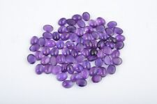 Natural Amethyst 6x8mm Oval Cabochon 10 Pieces Loose Gemstone Lot UK