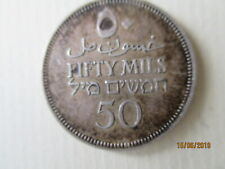 PALESTINE SILVER 50 MILS COIN DATED 1939 (AH 1358) VF