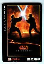 TOKYO METRO ( Japan ) Star Wars Episode III 2005 Metro Card ( $0 )