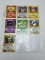 Lot of 7 1996 Japanese Pocket Monsters Mint in sleeve