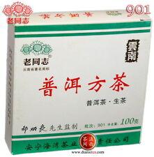 Pu-erh Puer Pu'er tea*Haiwan*2010*LaoTongZhi raw brick*100g