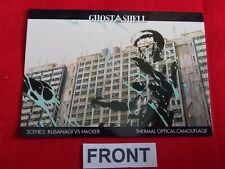 RARE! Ghost in the shell MOTOKO KUSANAGI TRADING CARD #80 / BANDAI 1997 UK DSP