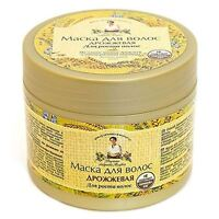 Agafia Stimulating Hair Growth with Beer Yeast Extract Hair Mask 300ml