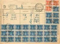 Repubblica - 29 pezzi 10 lire segnatasse luogotenenza su modello 32, 13/07/1946