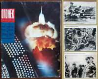 1964 Soviet Russian magazine OGONEK, War in Vietnam, Spase, Photos