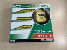 KATO N scale 923 type 3000 series Doctor ・ Yellow Basic 3-car set 10-896 Train
