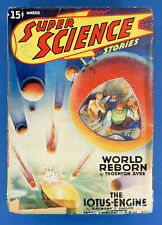 Super Science Stories / March 1940 / Sci Fi Pulp