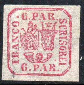 Romania Moldavia 1864 6pa Coat of Arms Scott 20 Mint Hinged