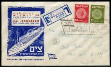 ISRAEL ZIM LINES 1953 FIRST VOYAGE HAIFA TO NEW YORK REG-SPECIAL CANCEL COVER