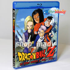 Dragon Ball Z Los Ultimos Guerreros Z Gohan and Trunks LATIN SPANISH Region Free