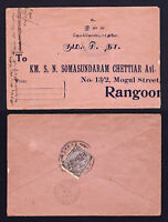 INDIA KING GEORGE V ⭐ 1 ANNA ⭐ STAMP ON COVER TO RANGOON 1928