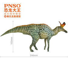 PNSO Lambeosaurus Figure Hadrosauridae Dinosaur Collector Animal Decor Model