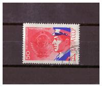 Sowjetunion, 50 Jahre Sowjetmiliz MiNr. 3402, 1967 used