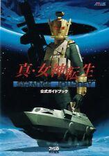 SHIN MEGAMI TENSEI Strange Journey Official Guide DS Book