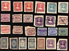 25 GONDAL (INDIAN STATE) Stamps