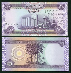 Iraq 50 dinars 2003 Grain Silo at Basrah P90 UNC