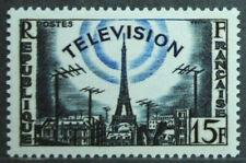 1955 FRANCE TIMBRE Y & T N° 1022 Neuf * * SANS CHARNIERE