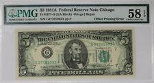 1981 A $5 FEDERAL RESERVE NOTE CHICAGO PMG OFFSET PRINTING ERROR 58 EPQ (993A)