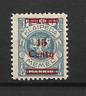 MEMEL - KLAIPEDA - 1923 15 Centu on 1000m Blue - Mint Hinged & Expert Sign - MH
