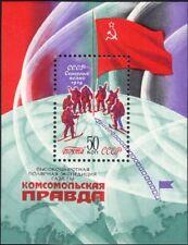 Russia 1979 Sci SPEDIZIONE VERSO POLO NORD/Artico/Bandiera/sciatori 1 V M/S (n12042)