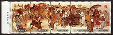 CHINA TAIWAN 1992 COMPLETE MNH SET ART - TEMPLE FAIR 0251