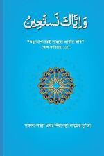 Wa Iyyaka Nastain by Farhat Hashmi (2014, Paperback)