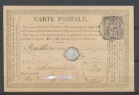 1877 C.P N°66 Obl. Convoyeur-Station Cavaillon BLEU Avignon-Pertuis RARE. P875