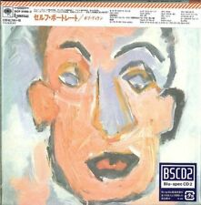 BOB DYLAN-SELF PORTRAIT-JAPAN MINI LP 2 BLU-SPEC CD2 Ltd/Ed G09