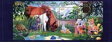 1996 Pets Mini Sheet Over Print 11th Asian Philatelic Exhibition 97 MNH, Clean