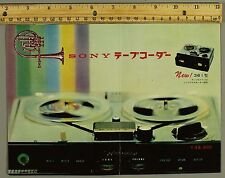 Vintage Sony Tapecorder 361 Reel-to-Reel B5 Sales Flyer Specs June 1958