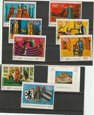 Yemen 1970 Munich Olympic's 3rd Issue (Theatre Productions) Set CTO