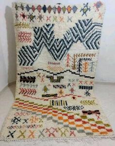 "Handmade Moroccan Rug Vintage Beni Ourain Area Berber Carpet Wool 8'8""x5'8""ft"