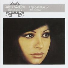 Haris Alexiou 2 - Second Album by the Greek Singer - EUC Music CD
