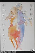 JAPAN Takako Shimura Illustrations Works (Wandering Son/Sweet Blue Flowers)