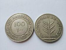 RARE Palestine 100 Mils 1931 , Fantasy Coin Medal