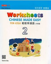 Chinese Made Easy for Kids 2nd Ed (Traditional) Worksheets 2