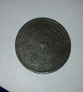 SIAM / THAILAND  ND(1862)  1/8 FUANG  COIN,   XF+