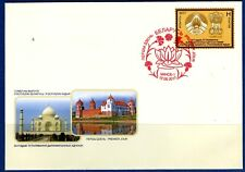 2017. Belarus. Diplomatic relations with  Republic of India. FDC
