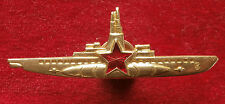 """Soviet Russian Badge """"The commander of the submarine USSR"""""""