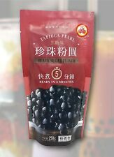 WuFuYuan Boba Black Tapioca Pearl Bubble Tea Quick Cook 8.8 Oz.