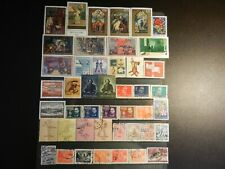 *YUGOSLAVIA* LOT OF FORTY-FIVE (45) ALL DIFFERENT USED STAMPS.