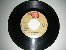 Bee Gees - Too Much Heaven   45  RSO Records VG+ NM 1978